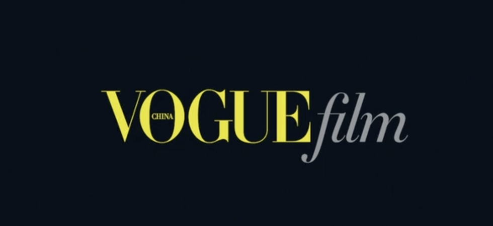 VOGUE CHINA FILM